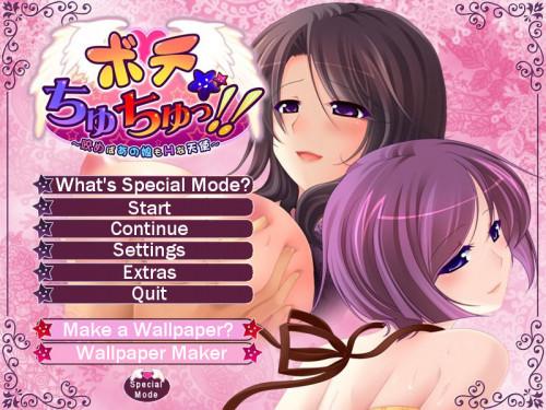 Special-Mode-Screencaa5d0b88ee4856c.jpg
